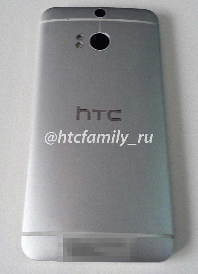 HTC M8 (One 2014)