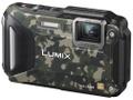 Goedkoopste Panasonic Lumix DMC-FT5 Groen