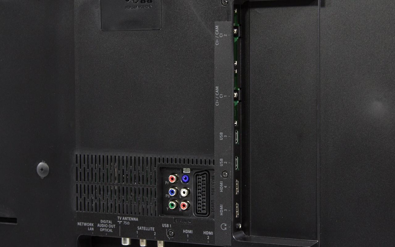 Philips PUS7600 Review - Conclusie - Tweakers