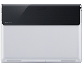 Sony Xperia Tablet S WiFi 16GB Zilver