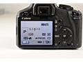 Canon Eos 500D recensie quick control