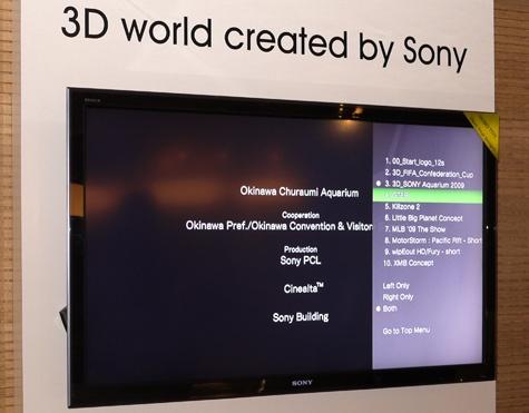 Prototype 3d-tv van Sony