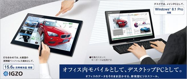"""Sharp 15,6""""-tablet"""