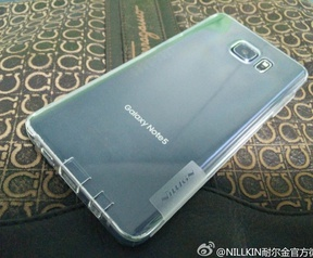 Vermoedelijke Samsung Galaxy Note 5