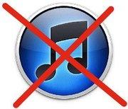 No iTunes