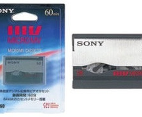 Sony Betamax- & Micro MV-tapes