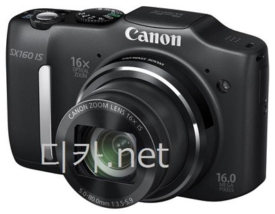 Canon PowerShot SX160 IS uitgelekte foto