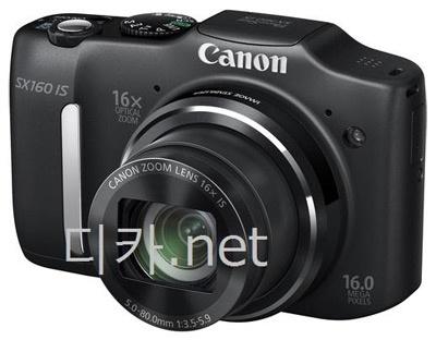 Canon PowerShot SX160 IS uitgelekte foto