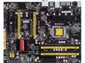 Goedkoopste Foxconn p67a-s