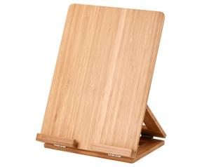 Ikea Grimar