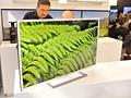 Sharp draadloze tv 40inch IFA 2012