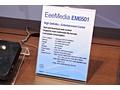Asus EeeMedia EM0501