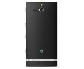 Sony Xperia U Zwart
