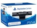 Goedkoopste Sony PlayStation Camera V2