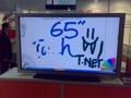 """Cebit 65""""-touchscreen"""