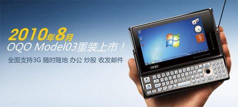 OQO Model 03