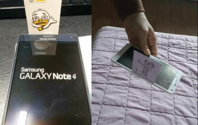 Samsung Galaxy Note 4 kieren