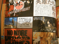 No More Heroes scans