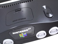 Nintendo 64 Classic Mini gerucht