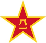 PLA_Emblem