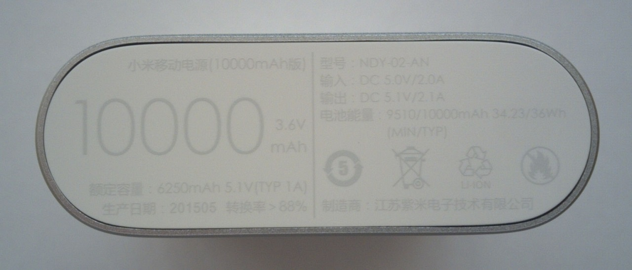 http://ic.tweakimg.net/ext/i/productsurvey/115382/30027.jpg