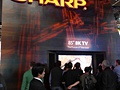 Sharp CES 2013 8k-tv prototype