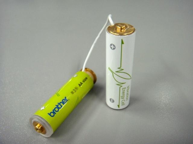 Oplaadbare batterij en bewegingsgenerator van Brother Industries