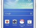 Samsung Galaxy Core Advance I8580