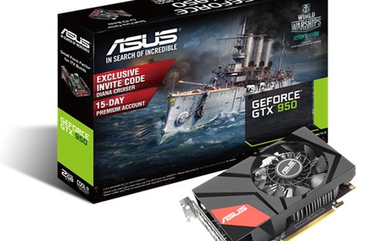 Asus MINI-GTX950-2G