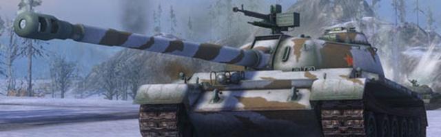 Wereld van tanks matchmaking peloton