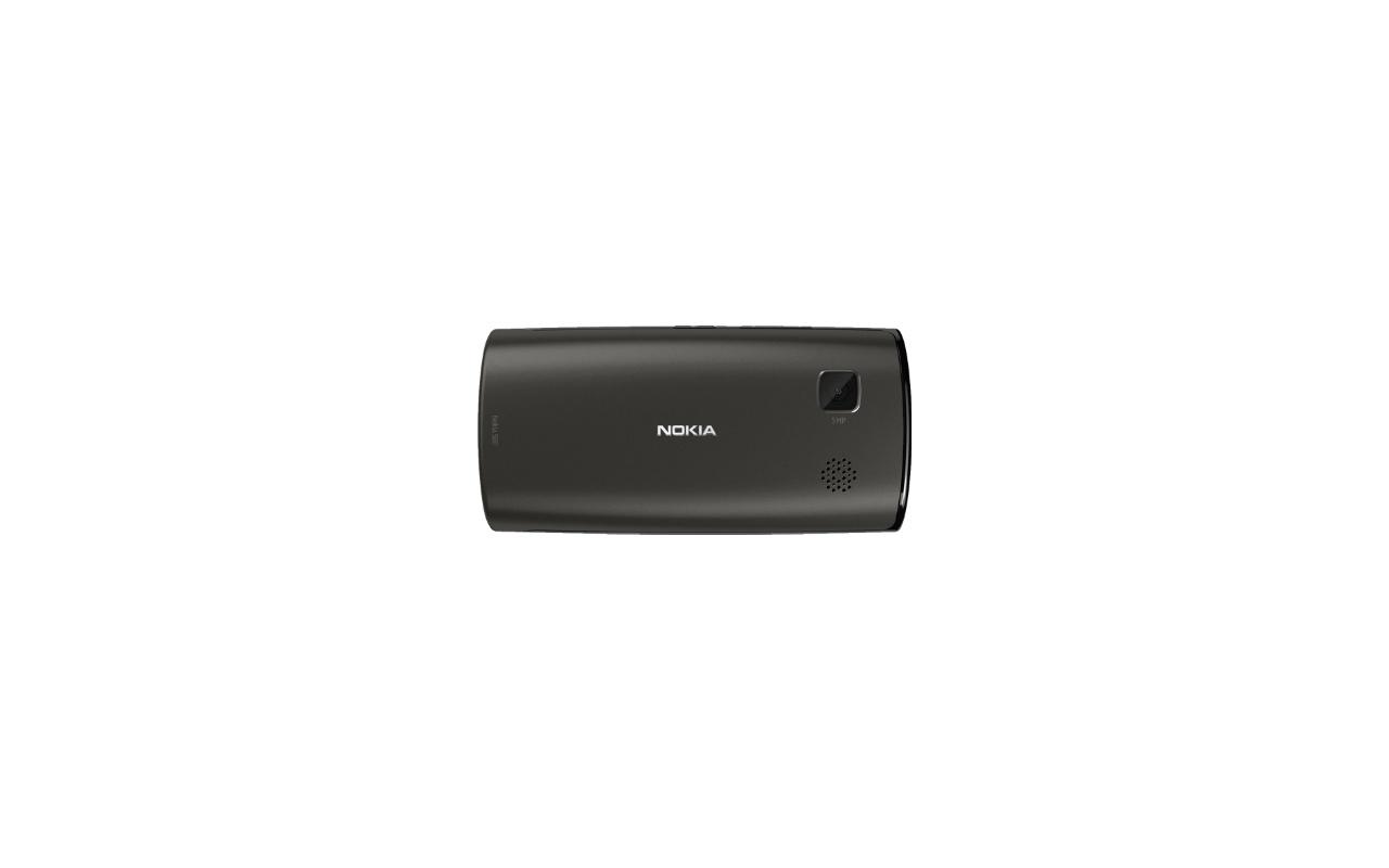 Nokia 500 Zwart