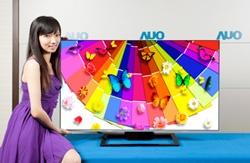 AU Optronics scherm met 3,5mm bezel