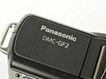 Panasonic Lumix GF2 behuizing
