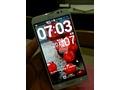 """LG-telefoon met 5,5""""-scherm"""