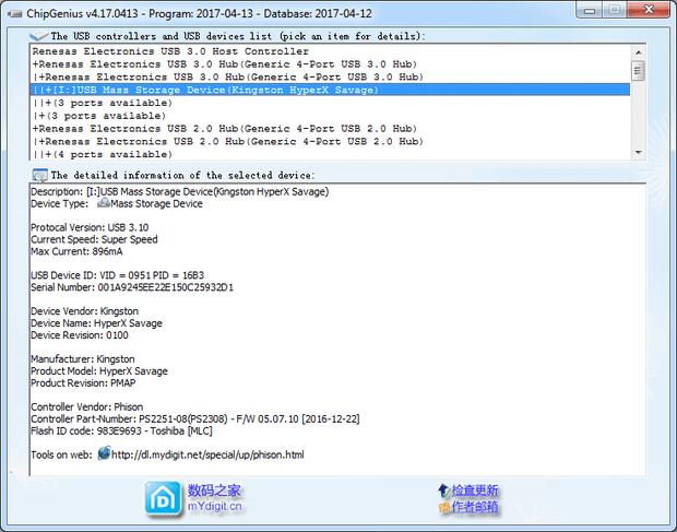 https://tweakers.net/i/wFQupZqA4EdF12BgNLQrhVxStDo=/620x/filters:strip_exif()/m/23645/1ED3iCzQlE3jyjNqPh2sNifU0Fe9DVDaXRZ3PrgUjncq8gsWMS?f=620xauto