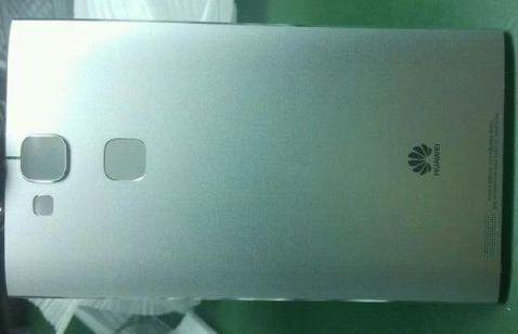 Metalen Huawei-smartphone (bron: Weibo)