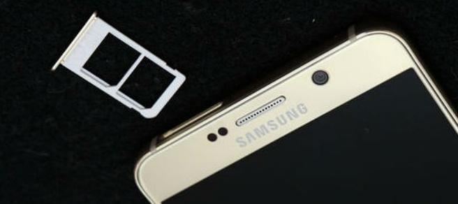 Samsung Dualsim