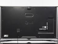 LG UB980