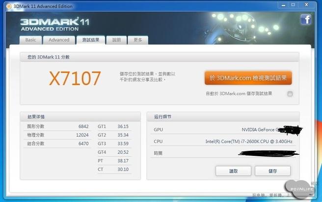 Nvidia Titan 3DMark 11?
