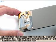 Teardown vivo X21 met vingerafdrukscanner achter scherm (bron: ZOL)