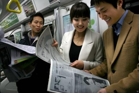 LG flexibel e-paper als krant