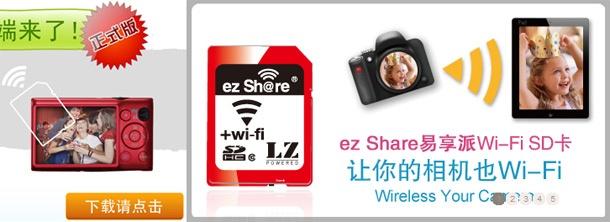 LZeal ez Share wifi-sd-kaartje met fysieke aan uitknop