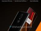 OnePlus 6T McLaren renders