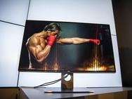 Dell  UltraSharp 32 Ultra HD 8K Monitor UP3218K