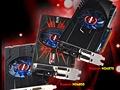 Zalman AMD Radeon