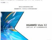 Huawei Mate X2-poster voor evenement op 22 februari 2021