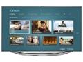 Ximon op Samsung Smart TV