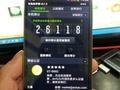 Mogelijke foto van Samsung Galaxy S 4 (bron: 52Samsung.com