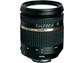 Goedkoopste Tamron SP AF 17-50mm F/2.8 XR Di II VC LD (Nikon F)