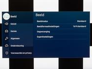 Samsung Smart M7 LS32AM700  interface